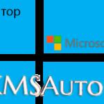 kms microsoft windows